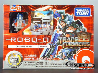 Robo-Q Transformers the Movie Walking Optimus Prime