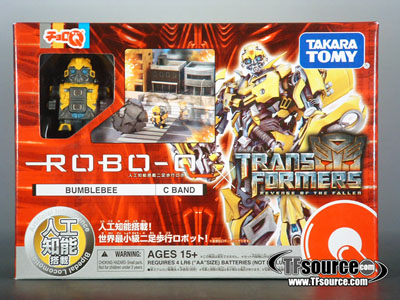 Robo-Q Transformers the Movie Walking Bumblebee