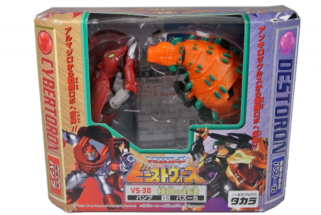 Beast Wars Neo - VS-38 Bump and Bazooka - MIB