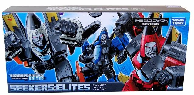 Henkei Classics - Seeker Jet Set Elite - Limited Edition Asia Exclusive - MIB