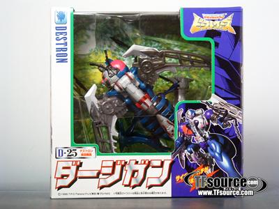 Beast Wars Neo - D-25 Dirgegun