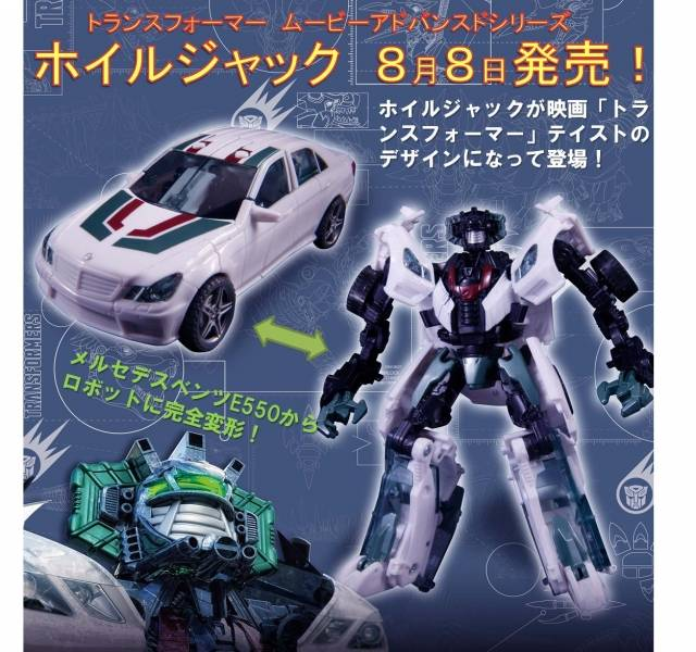 Transformers 4 - Lost Age - LA-03 Aeon Exclusive Wheeljack - Limited Edition