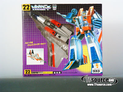 Reissue #22 Starscream - MIB - Near Complete