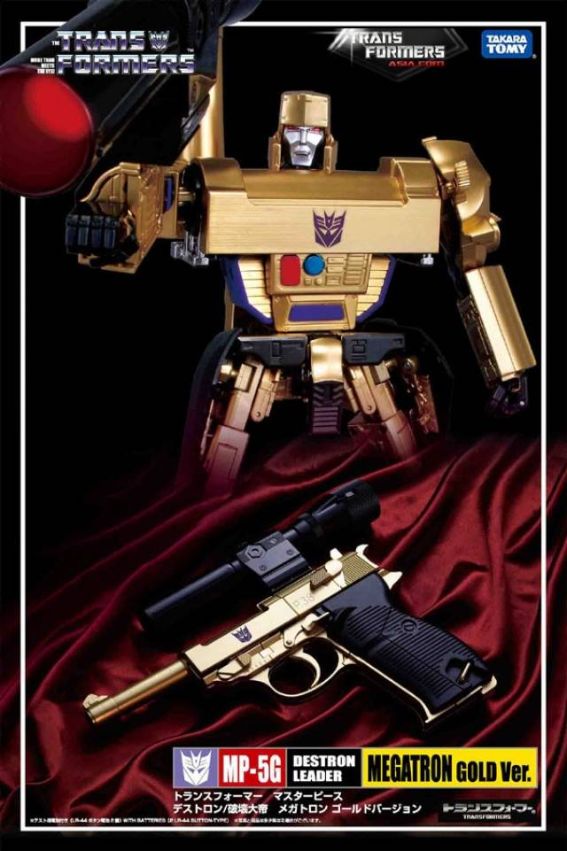 MP-05G Masterpiece Megatron - 30th Anniversary Exclusive - Gold Version - With Bonus Reflector