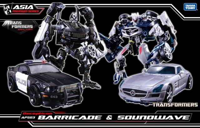 DOTM - APS-03 - Decepticon Barricade & Soundwave - Limited Edition Asia Exclusive - MISB