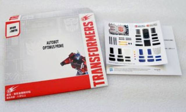 Sticker Set for Transformers MP-10 Masterpiece Optimus Prime