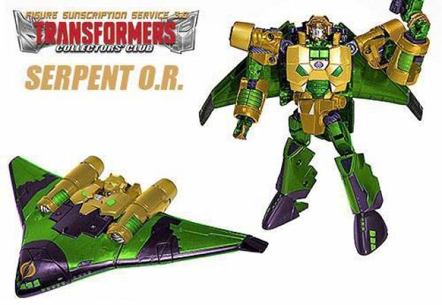 TFCC 2015 Subscription Exclusive - Serpentor