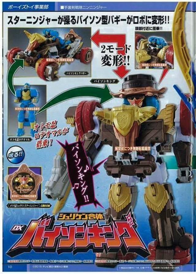 Shuriken Sentai Ninninger - DX BISON KING