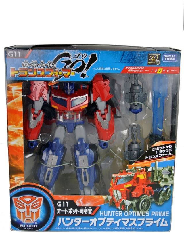 Transformers Go! G11 Hunter Optimus Prime Figure Takara Tomy Japan