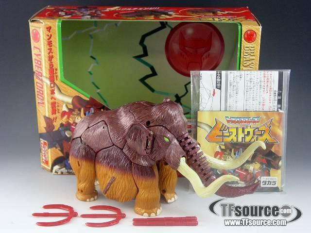 Japanese Beast Wars - Big Convoy - MIB - 100% Complete