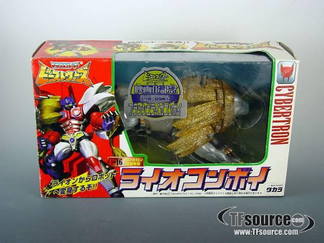 Japanese Beast Wars - Flash Lio Convoy - MISB