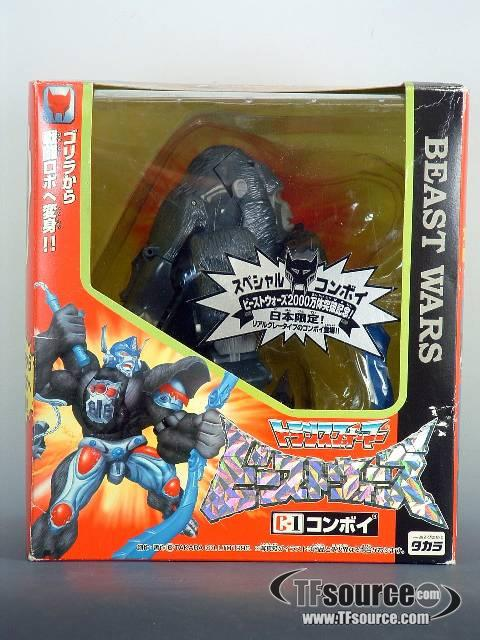 Japanese Beast Wars - C-1 Special Convoy Real Gray Type - MISB