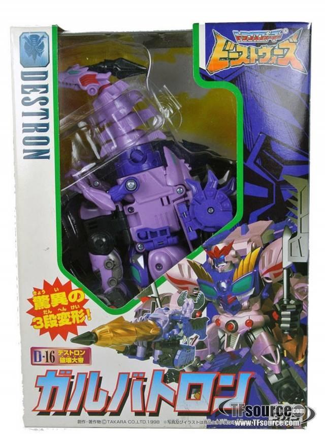 Transformers Beast Wars D-16 Galvatron Japanese Takara NEW Sealed MISB dragon