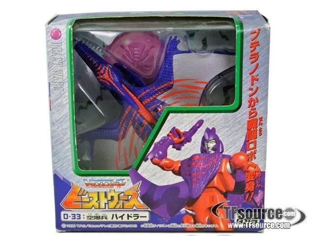 Beast Wars Neo -D-33 Hydra - MISB