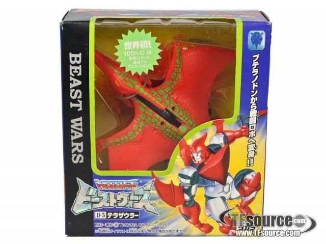 Japanese Beast Wars - D-5 Terrorsaur - MISB
