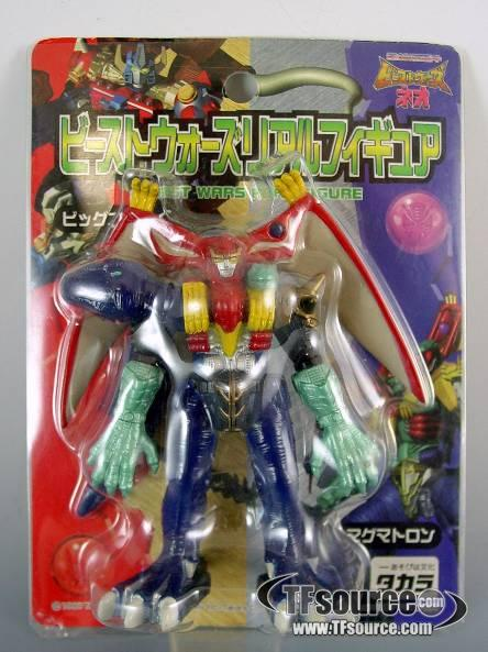 Japanese Beast Wars - BW Real Figure - Magmatron