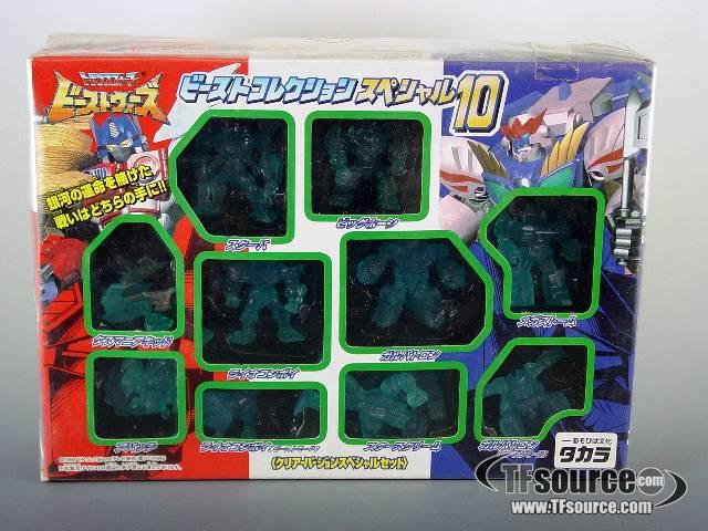 Japanese Beast Wars - BW Special Collection 10 - Figure Set
