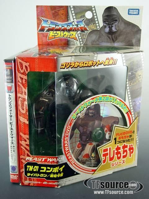 Japanese Beast Wars - TM-01 Beast Convoy - MISB