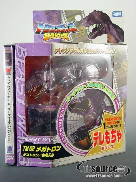 Japanese Beast Wars - TM-02 Beast Megatron - MISB