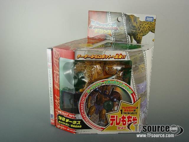 Japanese Beast Wars - TM-03 - Beast Cheetus