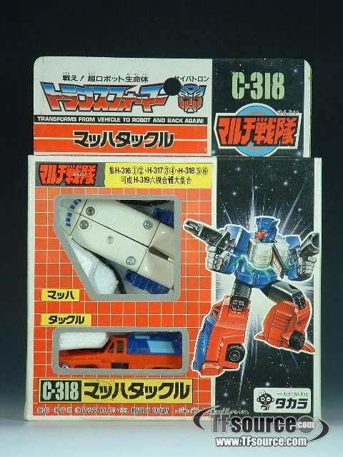 Transformers G1 - Japanese - C-318 Machtackle - MISB