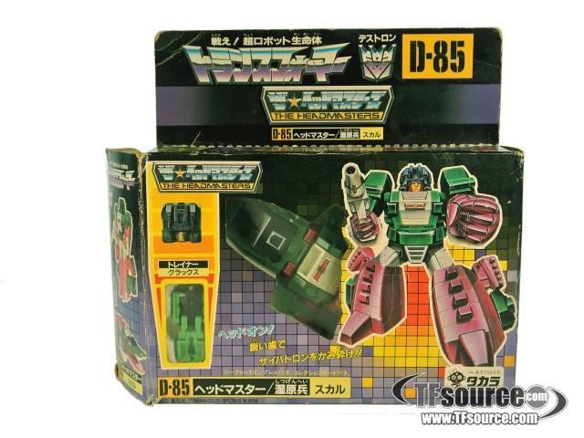 G1 Japanese - D-85 Skullcruncher - MIB - 100% Complete