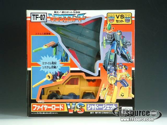 Transformers G1 - Japanese - TF-07 Fire Road vs Shadow Jet - MISB
