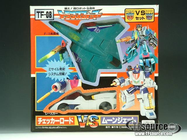 Transformers G1 - Japanese - TF-08 Checker Road vs Moon Jet - MISB