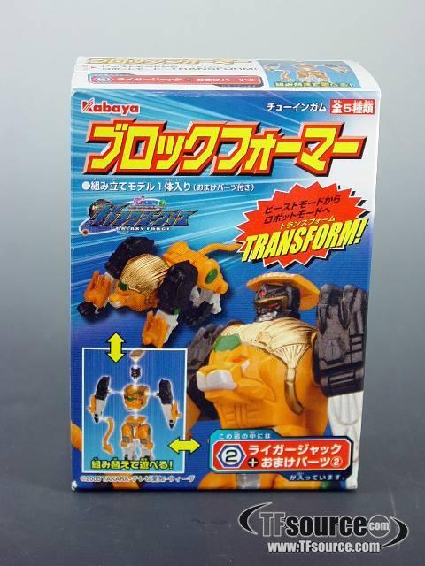 Galaxy Force - Kabaya Liger Jack - MISB