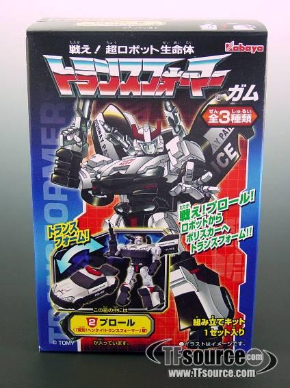 Kabaya Transformers Gum Box Figures - Prowl - MISB