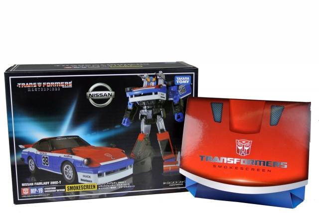 MP-19 - Masterpiece Smokescreen with Coin - MISB