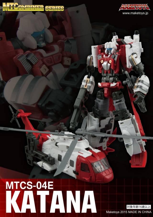 Make Toys - MTCM-04E - Katana - MIB