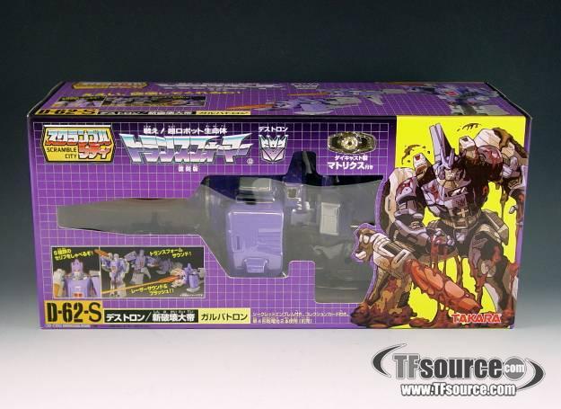 Reissue - D-62S Purple  Galvatron - MISB
