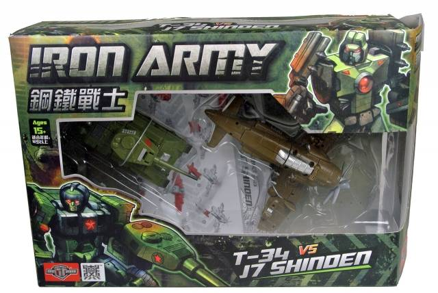 TFC Toys - Iron Army - Set B - T34 & J-7 Shinden - MIB - 100% Complete