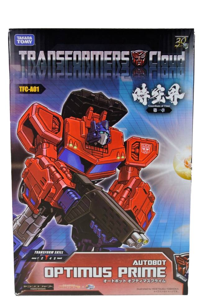 e-hobby - Transformers Cloud - Optimus Prime - MIB - 100% Complete