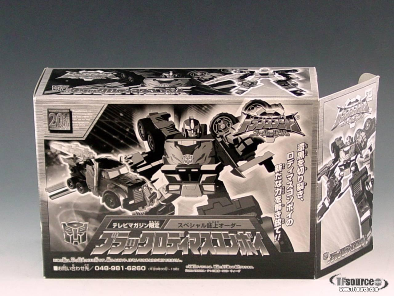 Superlink - Black Rodimus Convoy - MIB - 100% Complete