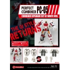 Perfect Effect - PC-05 Perfect Combiner Upgrade Set - White Version