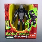 Beast Wars - Ultra - Optimus Primal - MISB