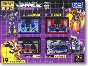 Encore #19 Cassettes Big Mission Vol. 3