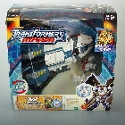 Armada - Powerlinx Jetfire - MISB