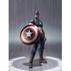 S.H. Figuarts - The Avengers Age of Ultron - Captain America