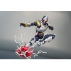 S.H.Figuarts - Kamen Rider Blade