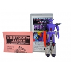 Botcon Japan 1997 - Super Hybrid Model Galvatron - Fully-painted version