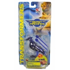 Beast machines - Blue version - Rav - MOSC