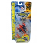 Beast Machines - Deployer - Dillo (redeco) - MOSC