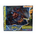 Beast Machines - Nightscream - MISB