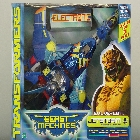 Beast machines - Ultra - Jetstorm - Electronic