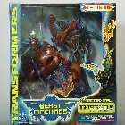 Beast machines - Ultra - Nightscream - MIB - 100% Complete