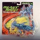 Beast Wars - Deluxe  - Cybershark - MOC - 100% Complete