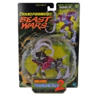 Beast Wars - Deluxe Transmetal 2 - Ramulus - MOSC